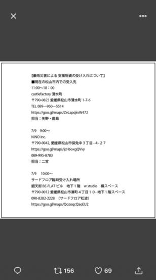 0B048EFC-B841-45B3-987D-40B7DF0DBA40.png